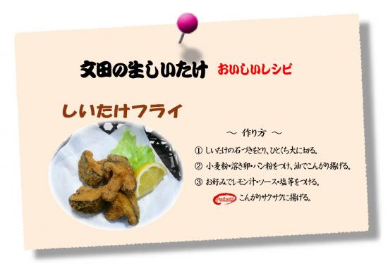 s_cooking01